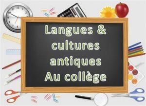 programme scolaire des langues et cultures de l'antiquité au collège